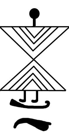 АЛЛАТРА. Часть 17