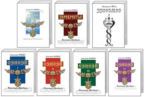 Комплект із 7 книг (рос.)
