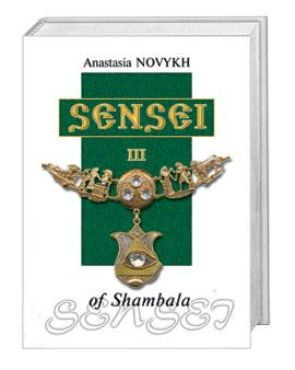 Sensei of Shambala. Book 3 (англ.)