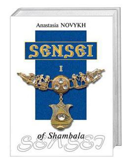 Sensei of Shambala (англ.)